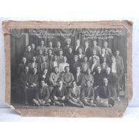 Фотография 1-ые Курсы-съезд членов правлений потребобществ Ташокруга 20-30 апреля 1928 г.