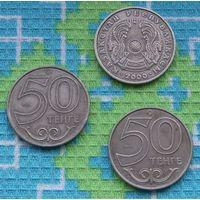 Казахстан 50 тенге . Подписывайтесь на мои лоты!