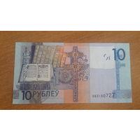 10 рублей 2009 серия ВВ Беларусь UNC