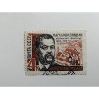 1965 СССР. М. Л. Кропивницкий