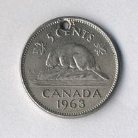 Канада, 5 центов 1963 г.