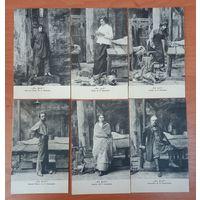 6 открыток 1906 г На Дне распродажа коллекции
