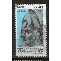 Египет. Гашеная. Лот-1