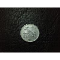50 филлеров 1977