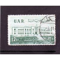 Сирия Дамаск 1959 Общеобразовательная Школа .