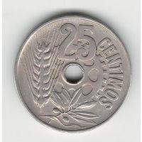 Испания 25 песет 1934 года. Нечастая! Состояние XF!