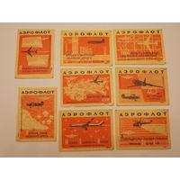 Спичечные этикетки 60-х годов. 75 шт одним лотом.