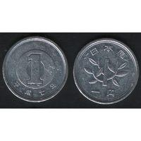 Япония _y95.2 1 йена 1995 год Акихито(Хэйсэй)-7 (h01)