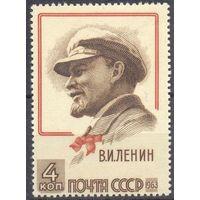 CCCР Ленин