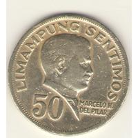 50 сентимо 1967 г.