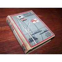 1935 EDWIN P.HARNACK Все о кораблях и судоходстве