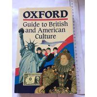 Книга На английском языке Оксфорд Oxford Guide to British and American Culture 599 стр
