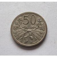 Чехословакия 50 геллеров 1924