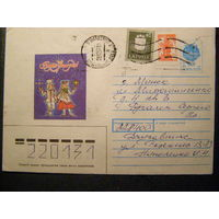 СССР 1991 ХМК прошедший почту с марками СССР и Латвия Новый год худ Виндедзис