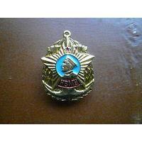 Знак нагрудный. Нахимовское военно-морское училище. НВМУ. Закрутка.