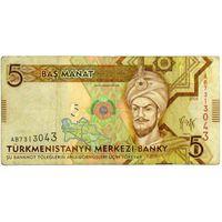 Туркменистан, 5 манат (2009) AB