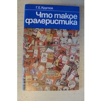 Книга 76 стр.
