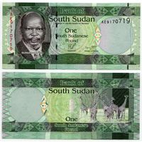 Южный Судан. 1 фунт (образца 2011 года, P5, UNC) [#9170719, радар]