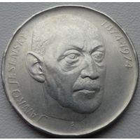 Чехословакия 50 крон 1974 года. Серебро. Нечастая!