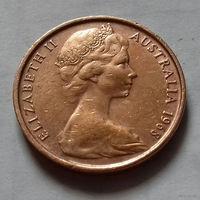 2 цента, Австралия 1968 г.