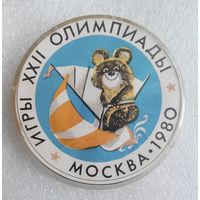 Парусный спорт. Олимпийский Мишка. Игры 22-й Олимпиады. Москва 1980 год #0521-SP12