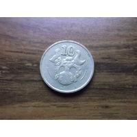 Кипр 10 центов 1993