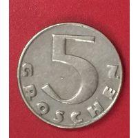 Австрия 5 грошей 1931 /редкая/