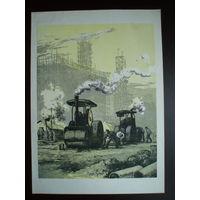 Китай Литография Morning (1950-е годы) художник Sun En-tung (N-215-B)
