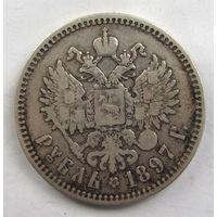 1 рубль 1897 г. ** #1