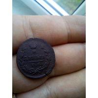 Деньга 1819 ем