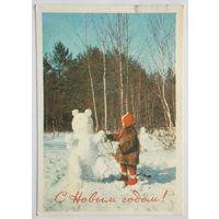 Открытка С новым годом! 1967