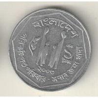 Бангладеш 1 така 2007