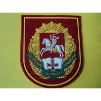Шеврон Витебского кадетского училища