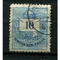 Венгрия - 1881 - Письмо 10К (перф. 13) - [Mi.24B] - 1 марка. Гашеная.  (Лот 57G)
