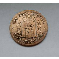 Испания 10 сантимов 10 сентимос 1878  Альфонсо XII (1874-1885)