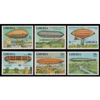 1978 Либерия 1054-1059 Цеппелин