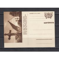 Кирха Крест Архитектура Полевая почта Финляндия 1939 - 1944 ВОВ ВМВ 1 ПК почтовая карточка чистая