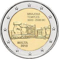 2 евро 2018 Мальта Храмы Мнайдра UNC из ролла