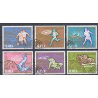 Йемен 1965.Спорт.Олимпиада.  Гашеная серия.