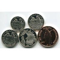 Арабская Демократическая Республика Сахара набор 5 монет 2018 UNC