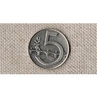 Чехия/Чехословакия 5 крон 1993//(Oct)
