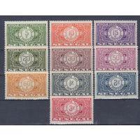 [894] Французские колонии.Сенегал 1935. Доплатные марки. СЕРИЯ MH