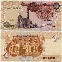 Египет. 1 фунт (образца 15.05.2008 года, P50m, UNC)