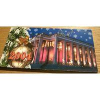 Приглашение-открытка от Президента на Новогоднюю елку Новый год 2004 г. Дворец Республики