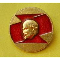 Ленин. *38.