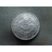 НЕ ЧАСТАЯ МОНЕТА !!! Китайская империя 1 мэйс 4,4 кандарина, провинция KWANG - TUNG( оригинал )распродажа с 1 - го рубля, без минимальной цены ! Только на 3 дня !!!