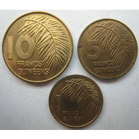Гвинея 1-5-10 франков 1985 г. Цена за все