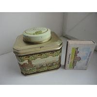Коробка из под чая