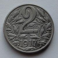 Австрия 2 геллера. 1917