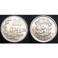 W: Люксембург 25 сантимов 1970 (191)